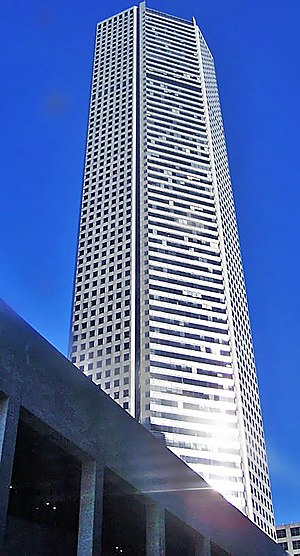 JPMorgan Chase Tower in Houston, Texas