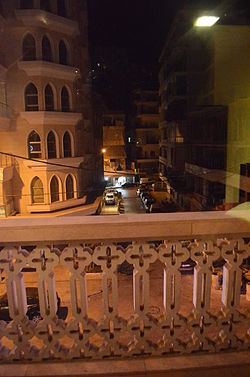 Hamra Street  Wikipedia