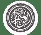 """Ibrahim"" (Abraham) in Islamic calligraphy"
