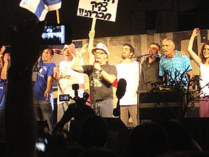 English: Rally for social justice, Beersheba, ...