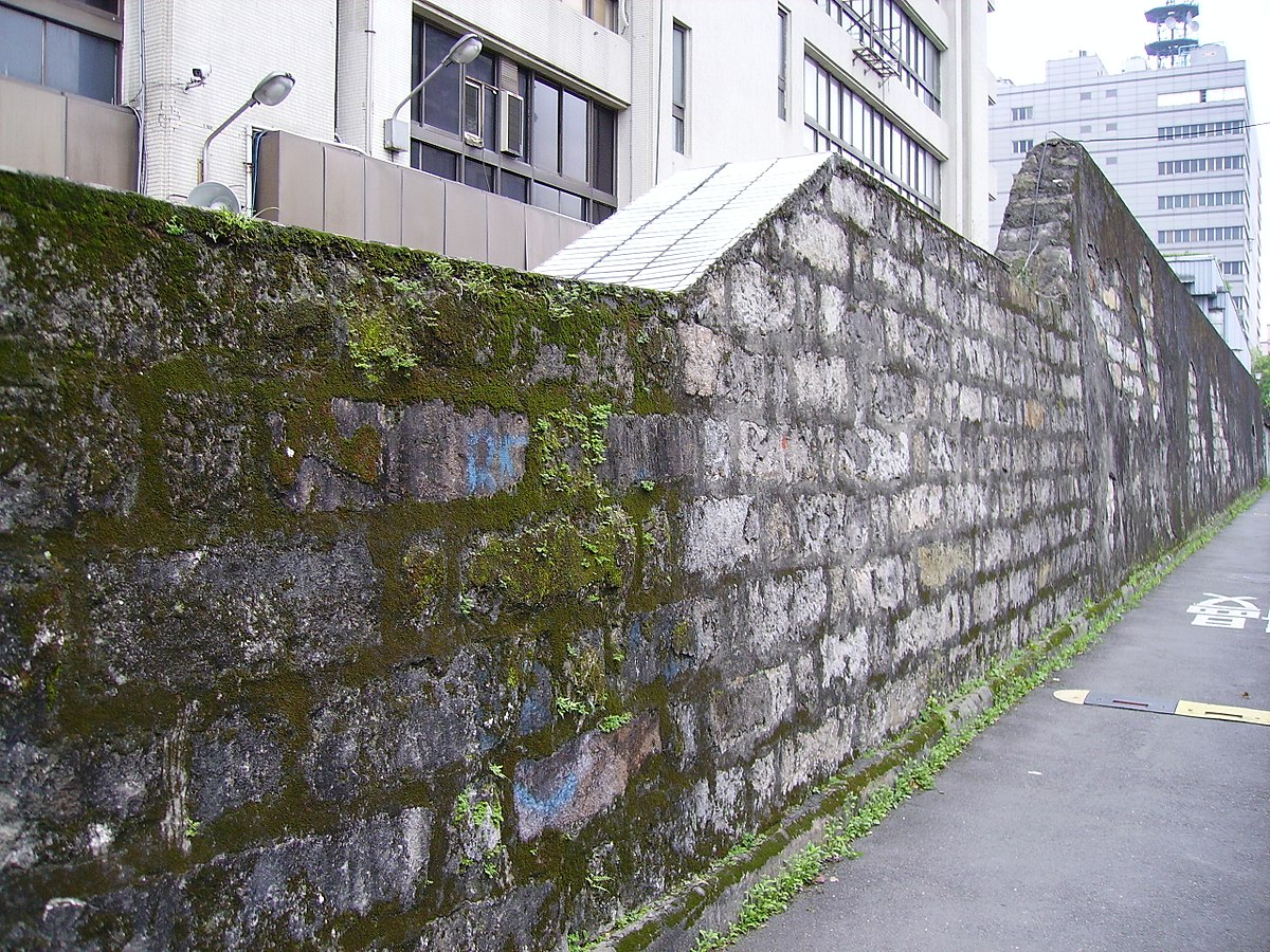 Remains of Taipei Prison Wall  Wikipedia