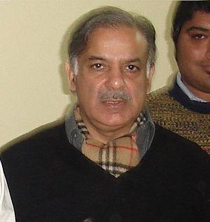 English: Shahbaz Sharif