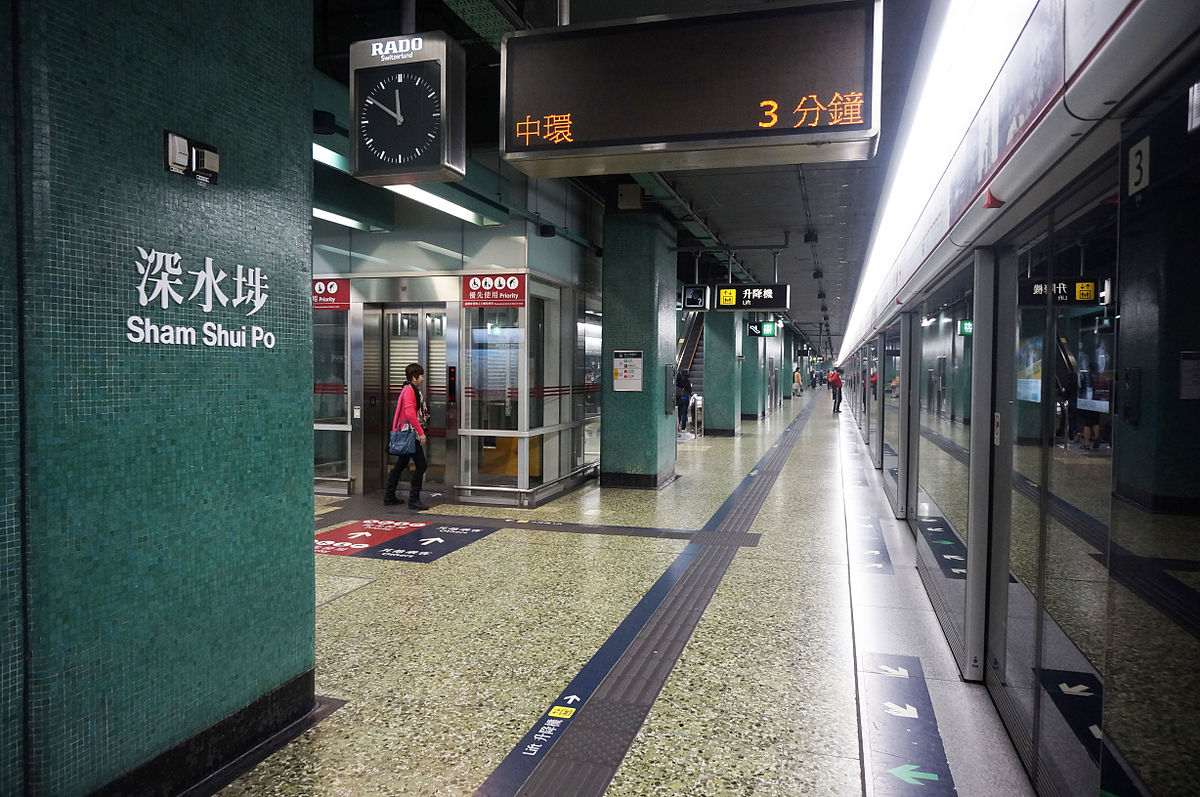 Sham Shui Po station  Wikipedia