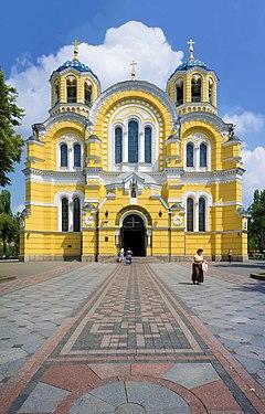 neo byzantine architecture in the russian empire from wikipedia