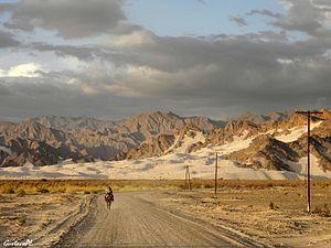 English: Desert landscape in northern Tinogast...