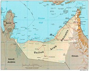 United Arab Emirates (Shaded Relief) 1995