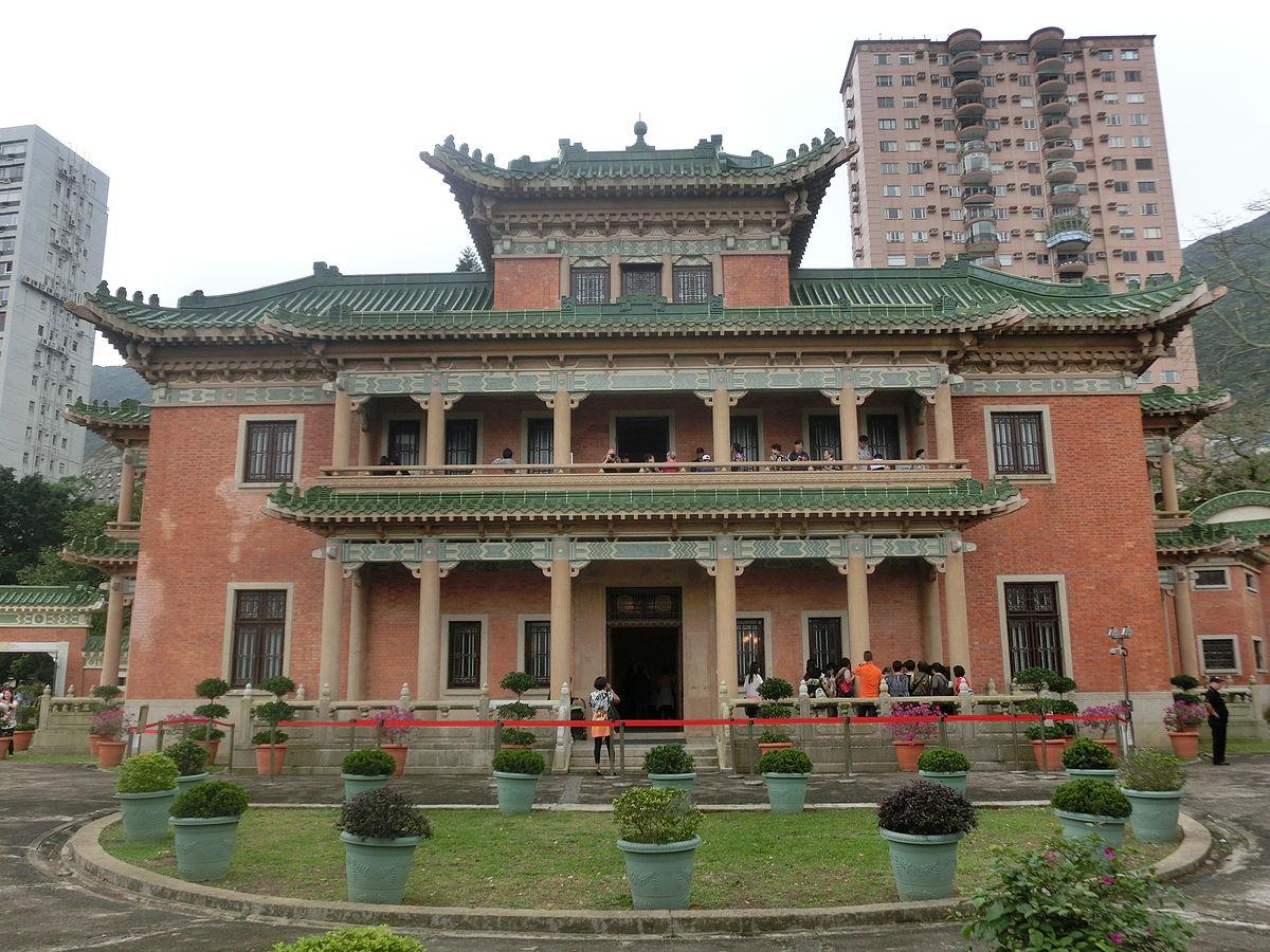 King Yin Lei - Wikipedia