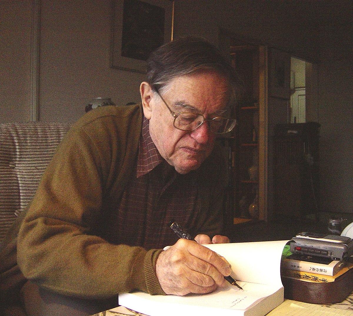 Donald Keene  Wikipedia