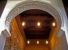 Vue du plafond du Salon Doré depuis la porte de la chambre est. On appréciera l'intrados de l'arc décoré par des ornementations en plâtre.