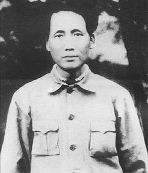 Mao Zedong in 1931.