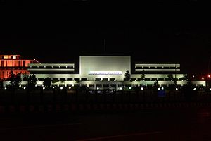 Summary A Night Shot of the Parliament House, ...