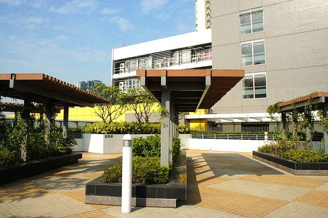 File:Podium Garden, Tung Chung Municipal Services Building (Hong Kong).JPG - 維基百科,自由的百科全書