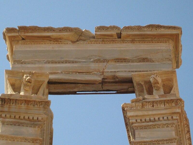 File:Severan Basilica 03.JPG