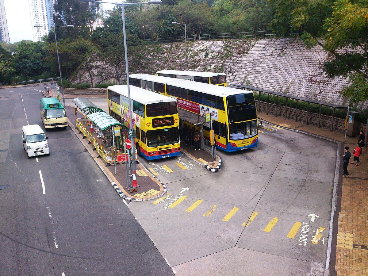 華富(北)巴士總站 - 維基百科,自由的百科全書
