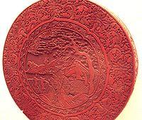Scatola di lacca a intaglio, dinastia Ming