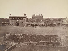 Photo of courtyard shortly after the 1857 uprising