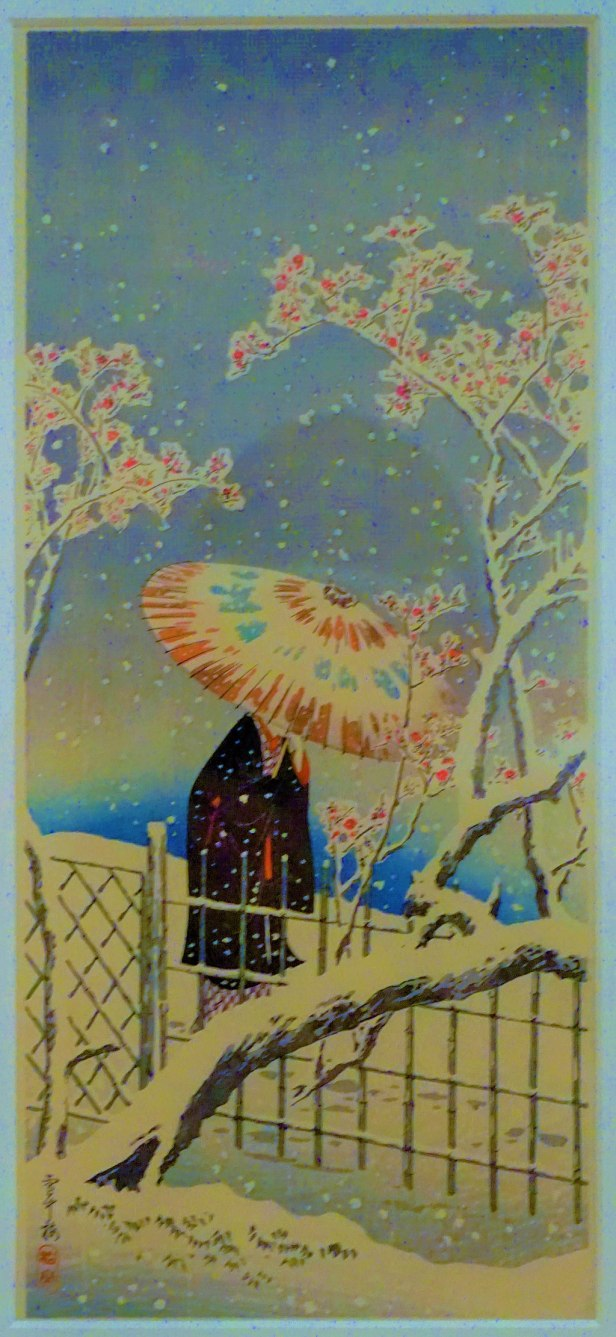 """Queensland Art Gallery - Joy of Museums - """"Figure with Parasol, Protect against Snow"""" by Takahashi Hiroaki 2"""
