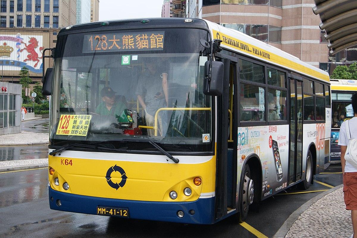 澳門巴士128路線 - 維基百科,自由的百科全書