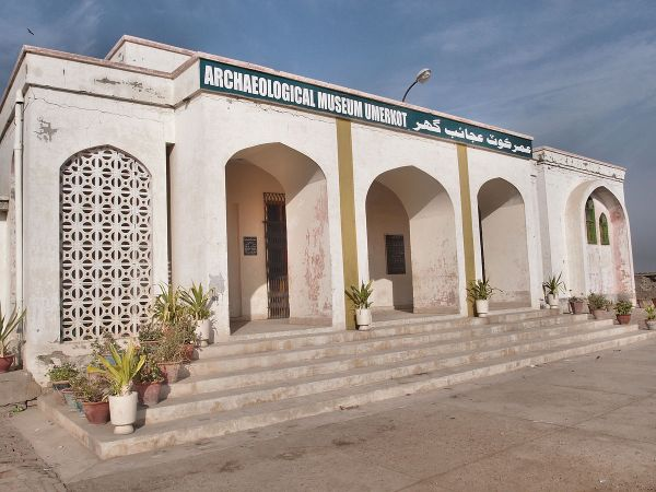 Archaeological Museum Umerkot - Wikipedia