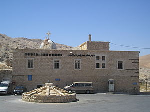 Maaloula, Syria - Monastery of St. Serge and B...