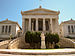 English: National Library in Athens, Greece. E...
