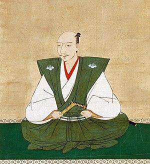 Portrait of Oda Nobunaga (detail)