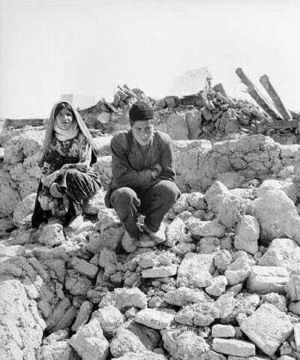 Boein Zahra Earthquake in 1967
