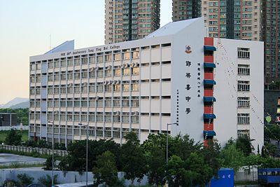 博愛醫院 (香港) - Wikiwand