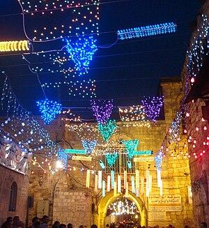 The celebration inside the Old city of Jerusle...