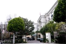 Peninsula Beverly Hills - Wikipedia