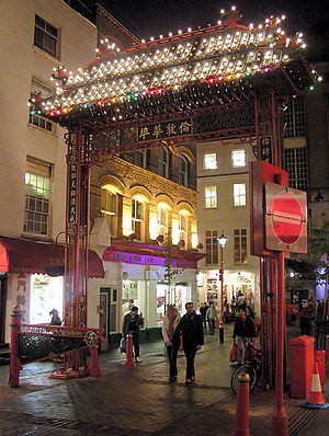 Chinatown, London. Taken by Adrian Pingstone i...