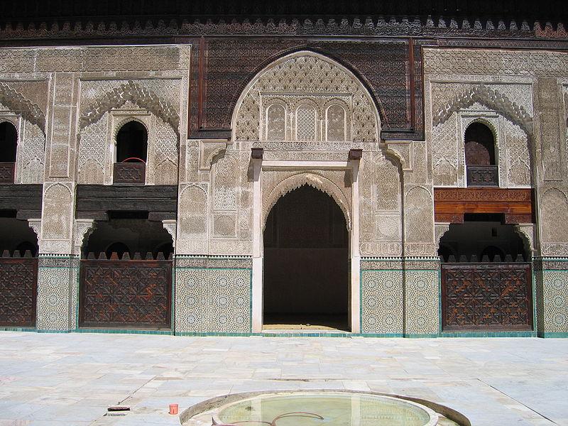 File:Fes Medersa Bou Inania Mosaique.jpg