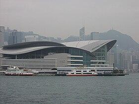 香港陸沉傳說 - 維基百科。自由的百科全書