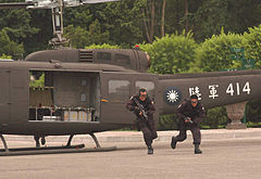 602空騎旅載運憲兵特勤隊執行反恐演訓