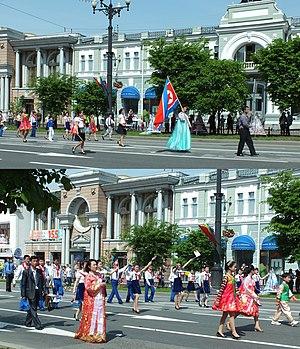 北朝鮮裔俄羅斯人 - 維基百科,自由的百科全書