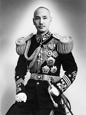 English: Chiang Kai-shek 中文: 蔣中正