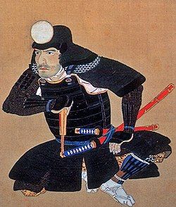 後藤基次 - Wikipedia