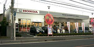 """""""Honda_Cars_Car_dealership_Tokorozawa_Saitama"""""""