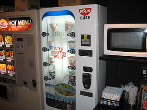 English: Instant noodles vending machine