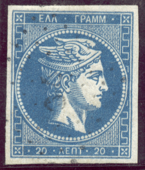 English: Greek large Hermes head stamp, Athens...