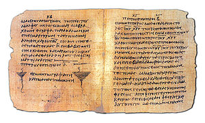 English: Papyrus Bodmer VIII, Original: Biblio...