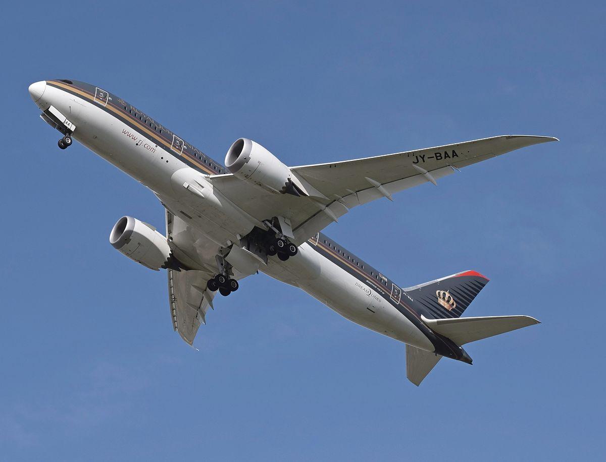 皇家約旦航空 - 維基百科,自由嘅百科全書