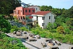 香港青年旅舍協會 - Wikiwand