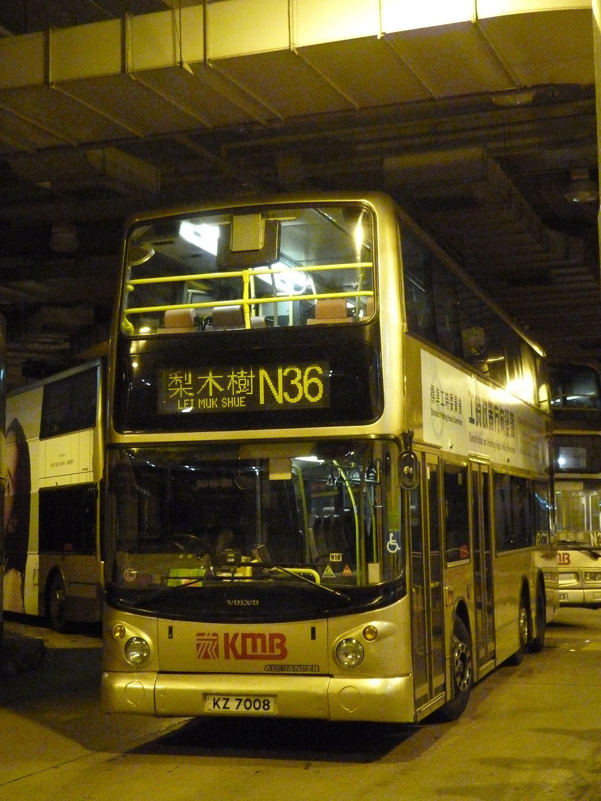 九龍巴士N36線 - 維基百科,自由的百科全書