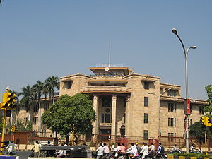 Nagpur branch of Reserve Bank of India. I took...