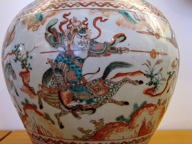 File:Porcelaine chinoise Guimet 271108.jpg