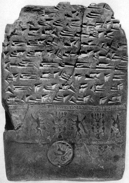 Ancient Urartian Tablet courtesy Wikimedia