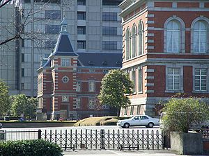 Ministry of Justice (Japan)