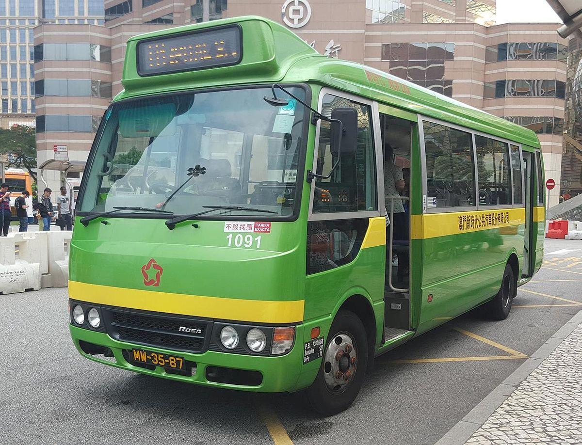 澳門巴士H1路線 - 維基百科,自由的百科全書