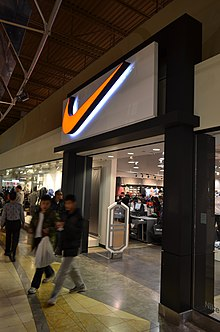 Calzado Nike « El Mundo de Tus Zapatos 0d185f9e510d1